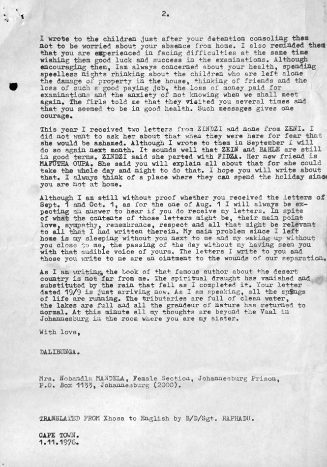 "letter to nelson mandela Image caption the letter was typed a personal assistant who spelt the boxing legend""s name incorrectly a signed letter from muhammad ali to nelson mandela offering his condolences on the death of."